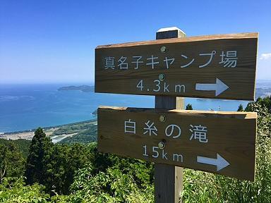 gokuraku2.jpg